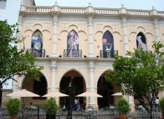 Museu de Arqueologia de Alta Montaña (MAAM)