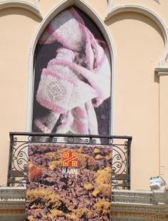 Museu de Arqueologia de Alta Montaña, Salta